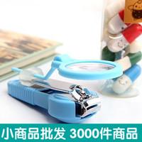 Infant finger nail clipper scissors magnifier finger plier Small