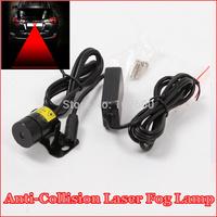 1set Car Infrared laser Fog Light 200MW LED Anti-Collision Warning Laser Fog Lamp Long-range laser Safe Driving Auto Rear Lights
