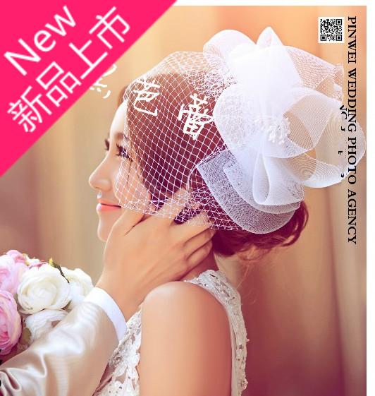 Bridal hats wedding accessory(China (Mainland))