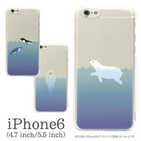 Animal style case for  iphone4/4s/5/5s/6/6 plus, cute polar bear, cute seal penguin, Free shipping