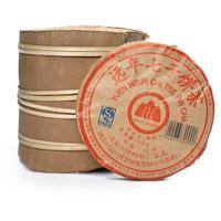 Free shipping 7pcs 700g YunNan ShanChuan Old puerh cake shu pu erh tea 100g Mini Chi Tse beeng cha year 2008