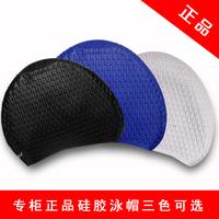 Arena DESMIIT Drop swimming cap elastic solid color comfortable silica gel swimming cap for sm 002 speedo