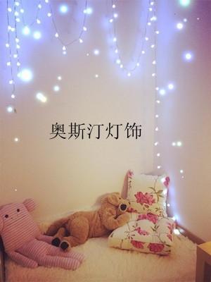 Online kopen wholesale kerst versiering van de zaal uit china kerst versiering van de zaal - Nacht kamer decoratie ...