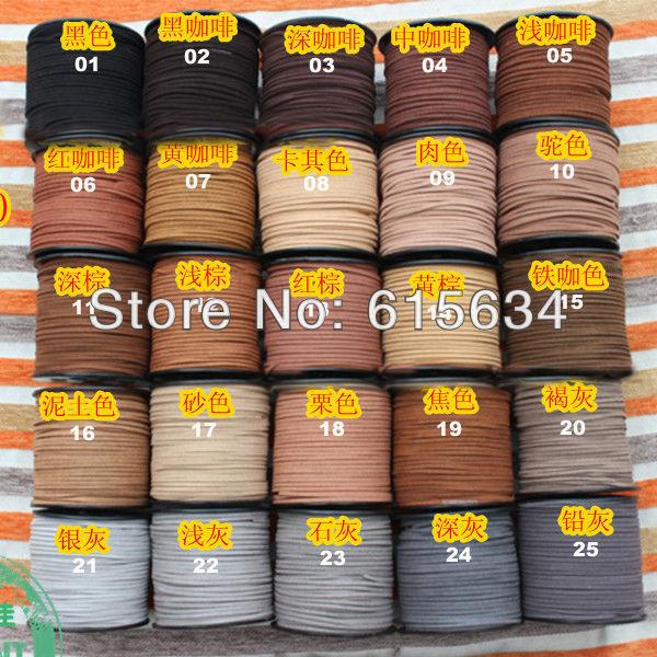 Fabric Elastic Cord Velvet Cord Suede Fabric