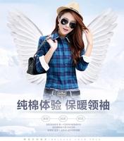 Brioso2014 winter plus velvet thermal 100% cotton shirt female thickening long-sleeve plaid shirt plus size  XXXXL14111606