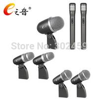 Top quality professional Drum Microphone Kit 7pcs beta DRUM microfone ,BETADMK7 condenser microfone condensador stage mic