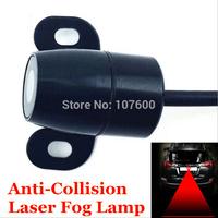 1set Car infrared laser Fog Light 12V LED Auto Anti-Collision Warning Laser Lamp Long-range laser Safe Driving Rear Lights
