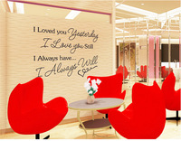 Removable romantic letter  Wall Stickers for bed room