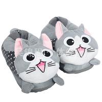 Plush USB Foot Warmer Shoes Soft Electric Heating Slipper Cute Chopper Cat Bear Many Colors