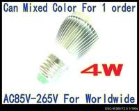 High Power 4W E27 base HIGH POWER SILVER Globe lamp LED lamp AC85V---265V 2PCS/LOT spot light down lights 6colors LB36