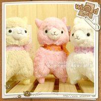 Alpaca Cartoon Amuse Alpacasso 18.5cm ,3 colors Very cute Plush Dolls with caps,valentine's day gift,wholesale&retail