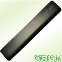 Replacement Laptop Battery for Toshiba:Satellite L955-S5370Qosmio X870-11R X875