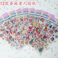 100pcs/Lot Free Shipping Christmas Stickers Christmas PVC Bubble Stickers Christmas Santa Claus Sponge PVC Stickers 7*17CM