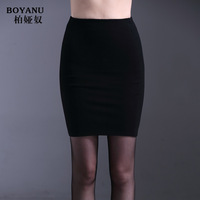 High quality New Fashion 2014 winter Women Skirts back zipper open fork black and purple color Short Skirt