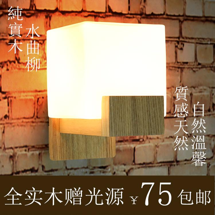Lampadaire Bois Ikea : de salon ikea/ikea lampe de salon home decor pinterest salons and ikea