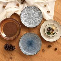 Endulge japanese style ceramic dish size circle flat plate fruit plate plate 60813
