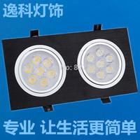 lamp design 14W LED Ceiling Light LED grille lamp downlight AC85-265V black color 1190-1400LM 2*7*1w led Spotlight home lighting