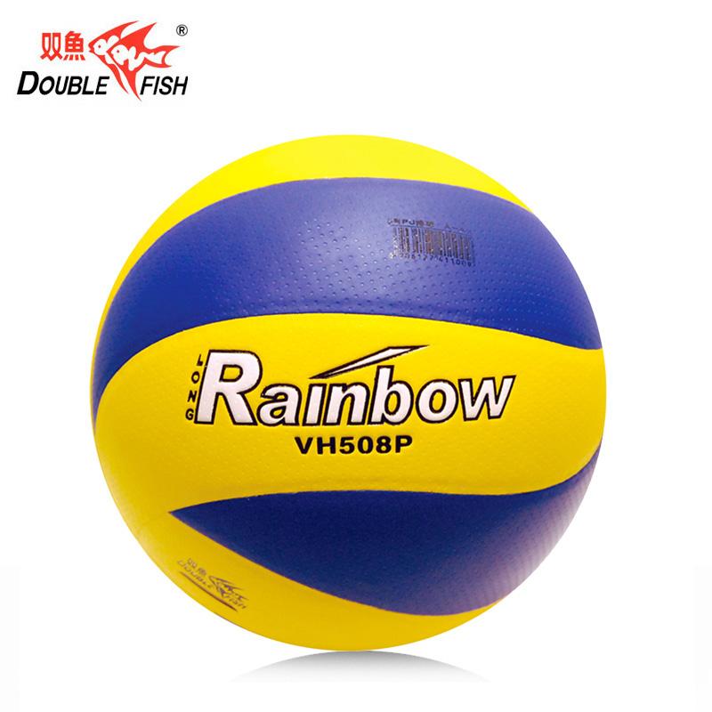 Free Shipping rainbow volleyball vh508p floptical volleyball soft(China (Mainland))
