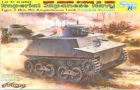 Dragon model 6678 1/35  IJN Type 2 Amphibious Tank