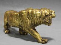copper Tibet Buddhist Ferocious Animal Up Hill Tiger Tigre Animal Singing Tiger Statue Bronze wholesale Cheap silver art gif