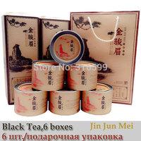 Black Tea Chinese Tea Black 300g Red Tea Jinjunmei Jin Jun Mei Vacuum Bags Lose Weight Wholesale Free Shipping UT041-6