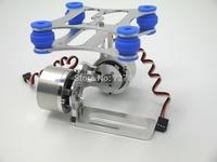 Free shipping Shock-absorbing DJI Phantom Gopro 2 3 CNC Metal Brushless Camera Gimbal W/ Motor