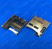 100pcs/lot MOLEX SD TF self push Memory Card holder inside soldering for phone digital product Free shipping