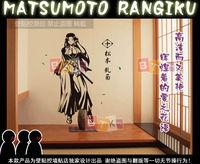 Free Shipping 2014 New Arrival Hight Quality Wall Stickers Wall Decor Wall Covering Animation Matsumoto Rangiku  Design