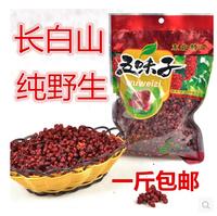 wu wei zi Berry herbal tea premium wild dried Schisandra chinensis 500g  to lower high blood pressuer