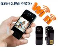 Mini camera hd invisible cell phone wifi wireless webcam mini dv
