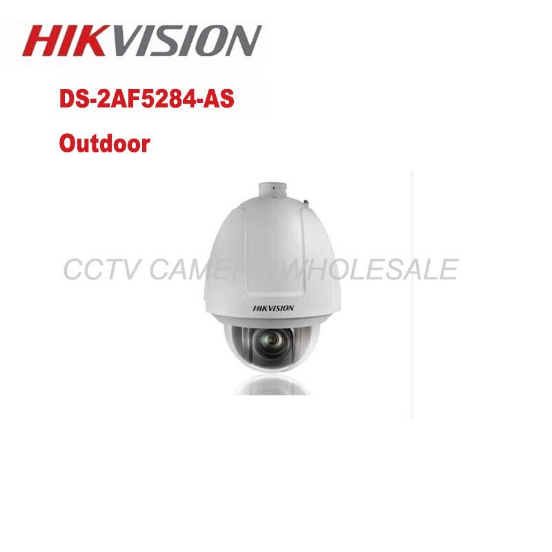 DS-2AF5284-AS Hikvision dome CCTV IP camera outdoor 2MP 1/3CMOS 1080P HD-SDI security camera BNC interface(China (Mainland))