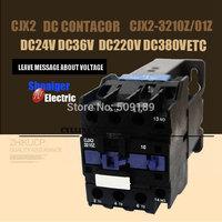 DC Operated AC Contactor LP1 CJX2-1810Z 1801Z  CJX2(LP1)    Operated AC Contactor DC220V DC110V DC24V