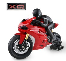 New Arrival XQ 1:6 Remote Control Motorcycle RC Motorbike RC Toys Boys Gift Ducati 1199 Panigale W/ Global License Free Shipping(China (Mainla