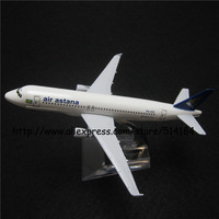 16cm Alloy Metal Air Astana A320 Airlines Airplane Model Airbus 320 Airways Plane Model w Stand Aircarft Toy Gift