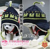 New DMMD DRAMAtical Murder NOIZ cosroom88 Cap Cosplay Costumes Accessories Free Shipping