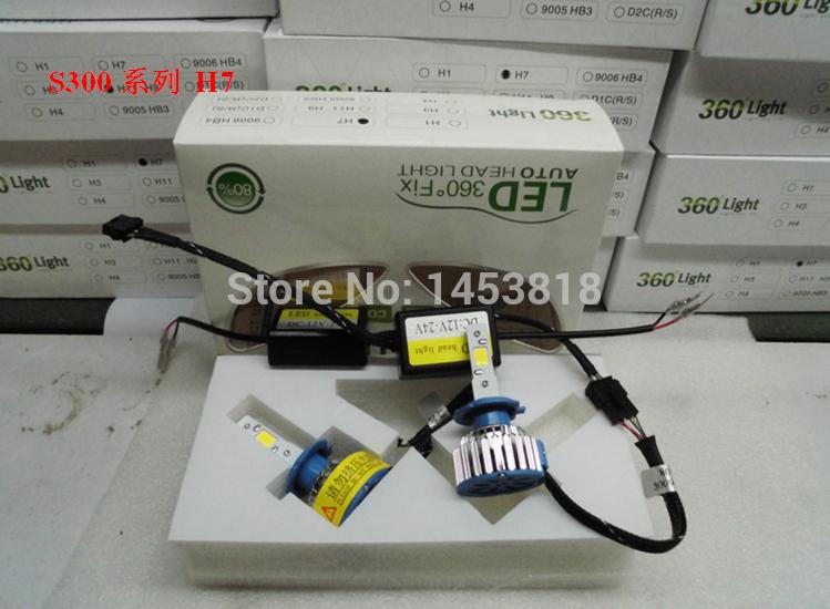 H1 H3 H7 H11 H8 H9 9005 9006 880 881 Car LED head light kit Cree 6000k Fog Head external light Signal Tail Parking Bulb 1 SET(China (Mainland))