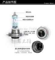 Free shipping fee!! Car headlight OSRAM halogen lamp NIGHT BREAKER 64210NBR H4 55W 12V 3700K PX26D Made In Germany