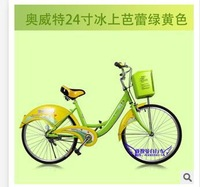 In 2015 the new 24-nch bicycle/student bike/bicycle/beach mountain bike/bicycle to travel