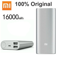 100% Original xiaomi Power Bank 16000mAh Portable Charger Powerbank External Battery Pack Charger for xiaomi iphone Samsung HTC