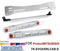 Tansky - Rear Lower Control Arm Subframe Brace Tie Bar silver For Mitsubishi Proton TK-EVOASRLCAB-D