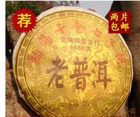premiun oldest yunnan ripe puer tea 357g ripe puerh tea cake pu health care puer shu weight loss tea 15