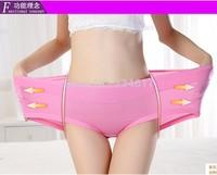 Ultra-thin seamless underwear women victoria panti pink 2014 bamboo fiber underwear 100%(95% bamboo fiber  + 5% spandex) 3xl