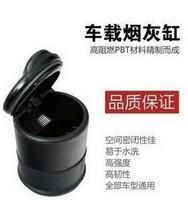 For original quality 4s car ashtray car ashtray fashion car high temperature resistant material