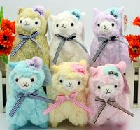 "Hot 7""Japan Amuse Arpakasso Alpacasso Alpaca Plush Doll Soft Toy W/Hat Adorable"