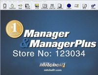 DHL Free Shipping! 2014 for Newest Alldata 10.53 auto repair Software +2013 mitchell ondemand + manager+ all of data in One 750G