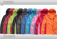 Outdoor Sport Man& Women's Anti-uv Sun Protection Clothing Fast Drying Jacket Thin Outerwear Skin Windbreaker