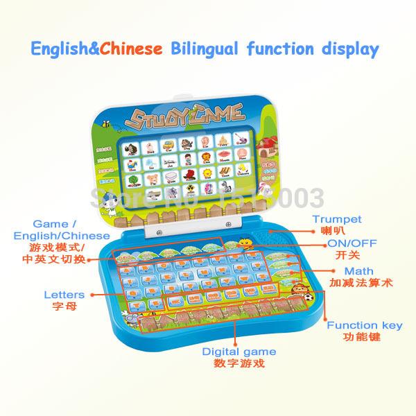 Cheap educational English&Chinese language mini laptop learning machine for kids(China (Mainland))