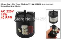 60mm Body Dia 7mm Shaft AC 220V 40RPM Synchronous Reduction Gear Motor