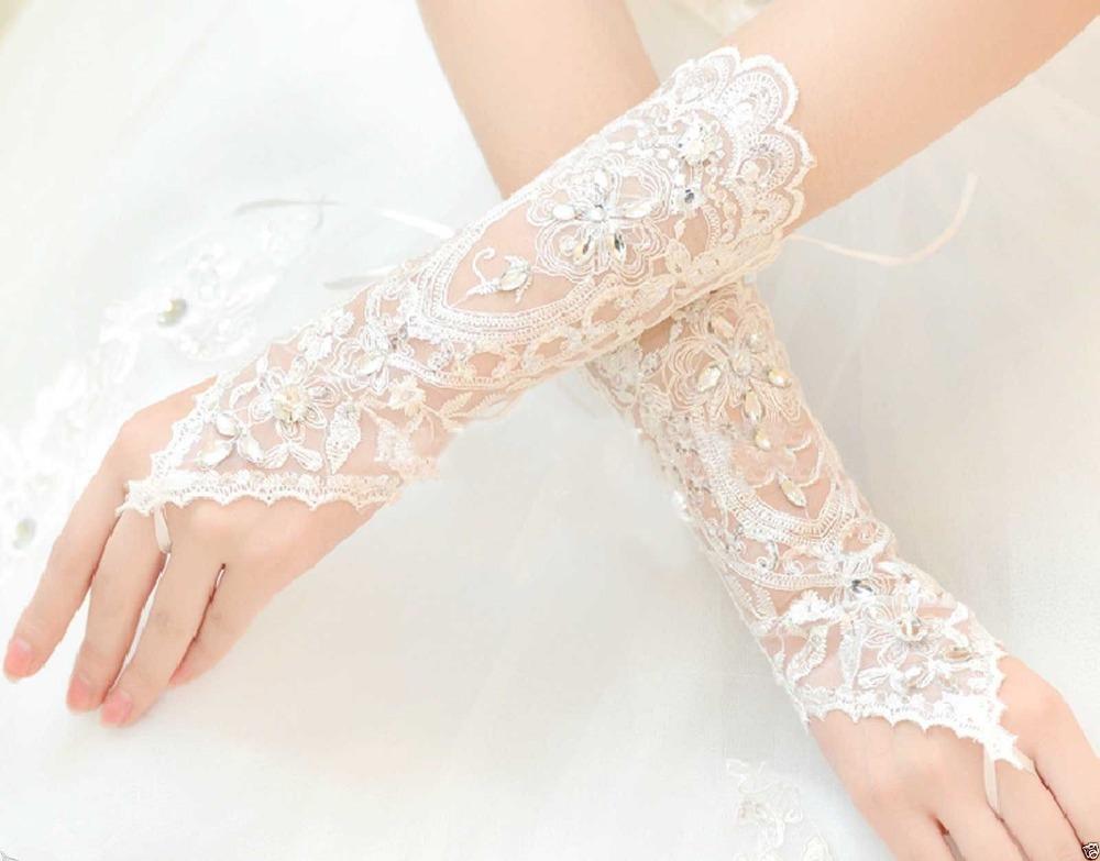 Свадебные перчатки Brial gloves