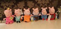 6 pcs/set big size 23cm Peppa George Daddy Mummy Hero Fairy Pig Toys New Baby Toys Pepa Pig Plush Family Set Doll Gift For child